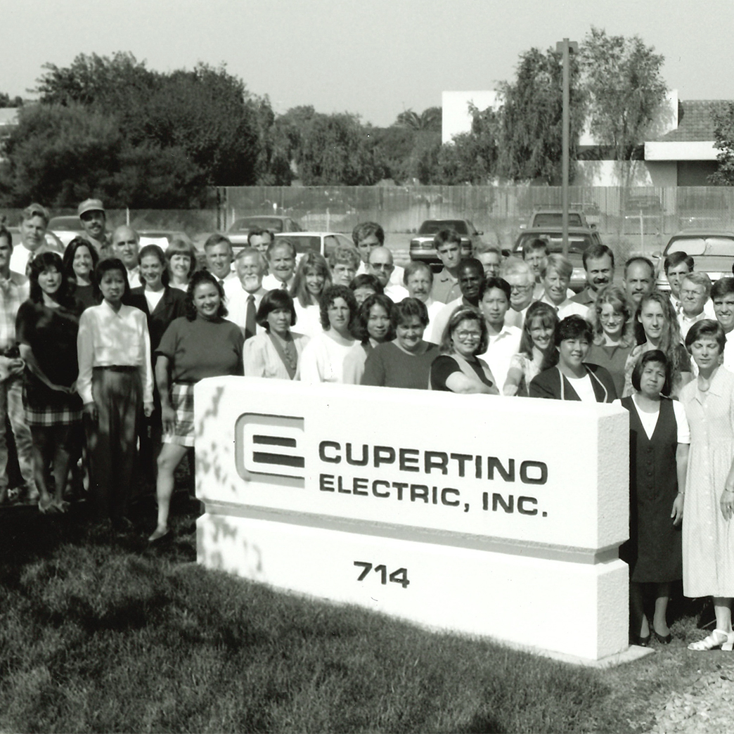 The Cupertino Electric team in 1960